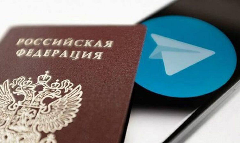 قابلیت جدید تلگرام به نام پاسپورت