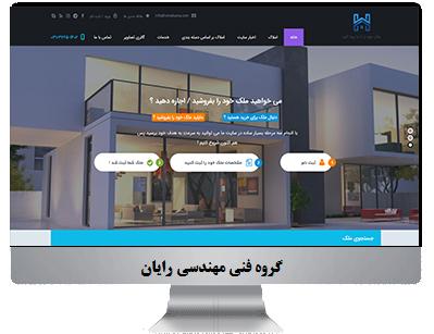 طراحی سایت هوم با ما