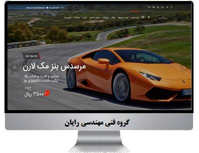 طراحی سایت ستایش هیدرولیک