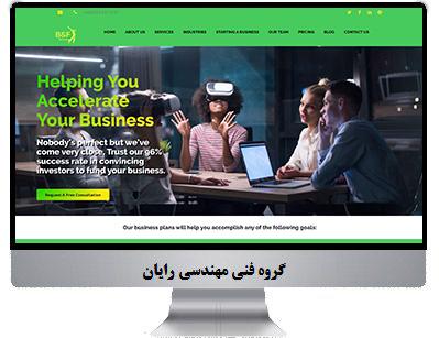 طراحی سایت b.f
