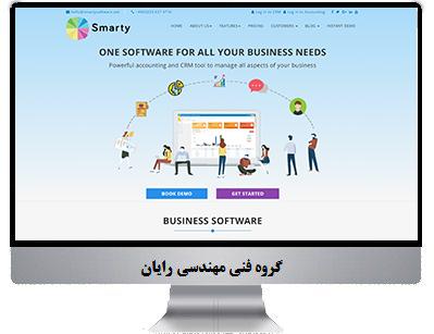 طراحی سایت smartysoftware